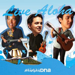 1311-Live_Aloha-1400x1400-300dpi